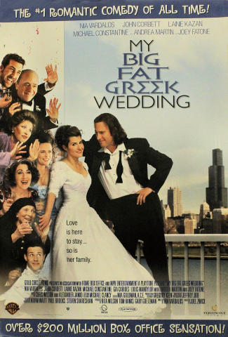 My Big Fat Greek Wedding Poster