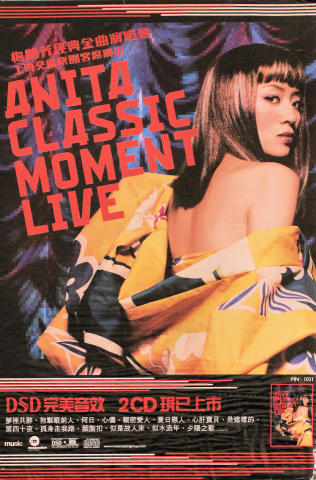 Anita Classic Moment Live Poster