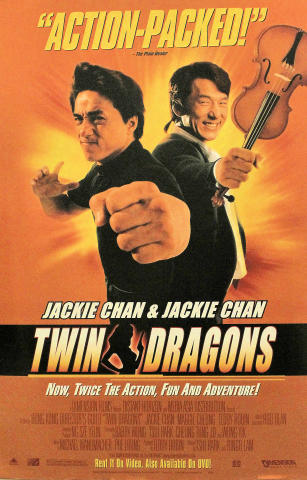 Twin Dragons Poster
