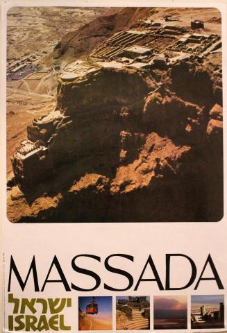 Masada - Israel Poster