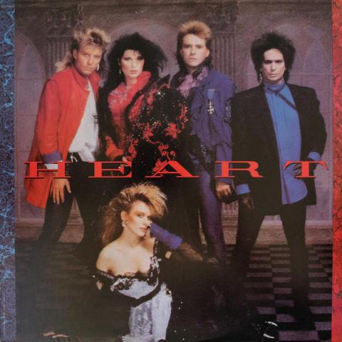 "Heart Vinyl 12"""