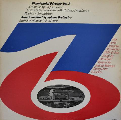 "American Wind Symphony Orchestra Vinyl 12"""