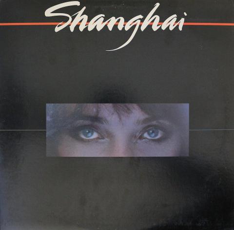 """Shanghai Vinyl 12"""""""