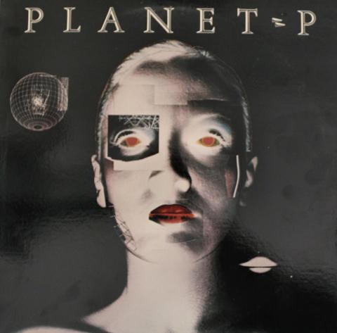 """Planet P Project Vinyl 12"""""""
