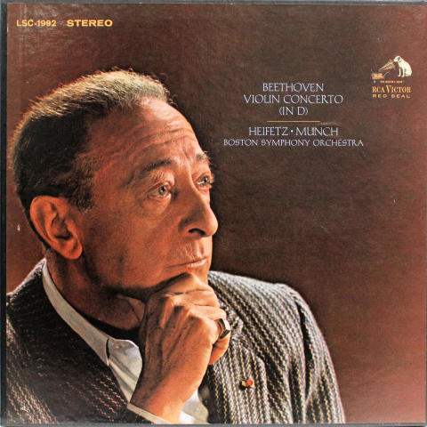 "Violin Concerto (In D) Vinyl 12"""