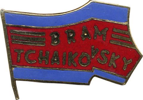 Bram Tchaikovsky Pin