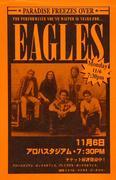The Eagles Handbill