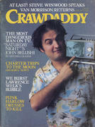 Crawdaddy Magazine June 1977 Magazine