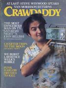 Crawdaddy Magazine June 1977 Vintage Magazine