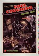 Soul Coughing Proof