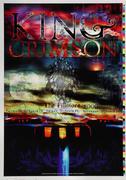 King Crimson Proof