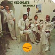 "Hot Chocolate Vinyl 12"" (Used)"