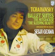 "Seiji Ozawa Vinyl 12"" (Used)"