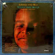 "Mercy Dee Vinyl 12"" (New)"