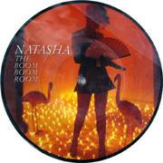 """Natasha Vinyl 7"""" (Used)"""