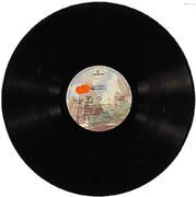 "Gap Band Vinyl 12"" (Used)"