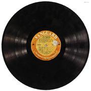 """Paul Rebeson Vinyl 12"""" (Used)"""