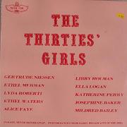"""Gertrude Niessen Vinyl 12"""" (New)"""