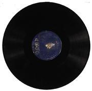 """Ahmad Jamal Vinyl 12"""" (Used)"""