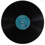 "Tennessee Ernie Ford Vinyl 12"" (Used)"