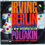 """Irving Berlin Vinyl 12"""" (Used)"""