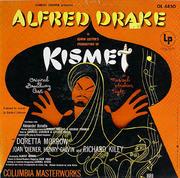 """Kismet Vinyl 12"""" (Used)"""