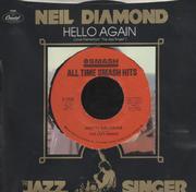 """The Left Banke Vinyl 7"""" (Used)"""