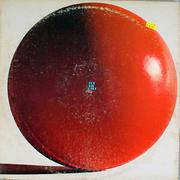 "The Big Ball Vinyl 12"" (Used)"