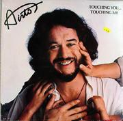 """Airto Vinyl 12"""" (New)"""
