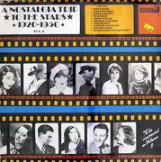 """A Nostalgia Trip To The Stars 1920-1950 Vol. 2 Vinyl 12"""""""
