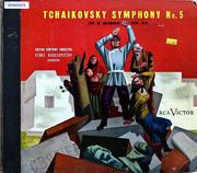 """Boston Syphony Orchestra Serge Koussevitzky Conductor Vinyl 12"""" (Used)"""