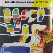 "Oscar Peterson Vinyl 12"" (New)"