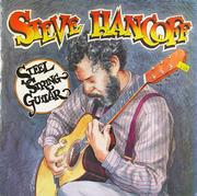 "Steve Hancoff Vinyl 12"" (Used)"