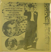 "Desert Chanteuse And Mask Of Dijon Vinyl 12"" (New)"