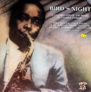 "Bird's Night Vinyl 12"" (Used)"