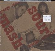 George Lewis / Marina Rosenfeld CD