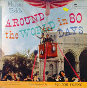 "Around The World In 80 Days Vinyl 12"" (Used)"