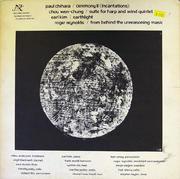 "Paul Chihara / Chou Wen-Chung / Earl Kim / Roger Reynolds Vinyl 12"" (Used)"