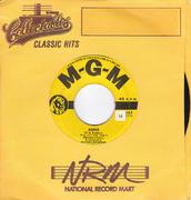 """Silvana Mangano Vinyl 7"""" (Used)"""