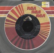 "Bob Hope / Rosemary Clooney Vinyl 7"" (Used)"