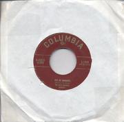 """The Dave Brubeck Quartet Vinyl 7"""" (Used)"""