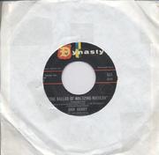 """Ann Henry Vinyl 7"""" (Used)"""
