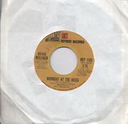 """Maria Muldaur Vinyl 7"""" (Used)"""