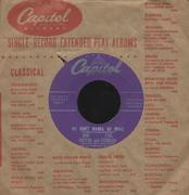 "June Hutton Vinyl 7"" (Used)"
