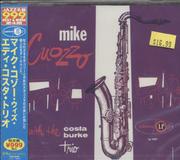 Mike Cuozzo CD