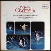 "Moscow Radio Symphony Orchestra Vinyl 12"" (Used)"