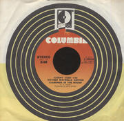 """Johnny Cash WIth Mother Maybelle Carter Vinyl 7"""" (Used)"""