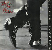 """Michael Jackson / Steve Stevens Vinyl 7"""" (Used)"""