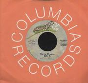 "Harry Chapin Vinyl 7"" (Used)"