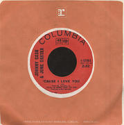 "Johnny Cash & June Carter Vinyl 7"" (Used)"